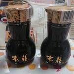 ヒゲタしょうゆ銚子工場 売店 - 料理写真:記念にいただきました