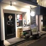 Isogamifuraibaru - 「三宮・花時計前駅」から徒歩1分 角丸ビル1階