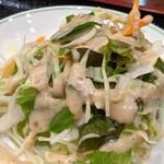 中国料理 揚州厨房 - サラダ(850円セット)