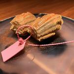121765627 - ずわい蟹と下仁田葱