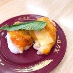 スシロー - えび天チリチーズ