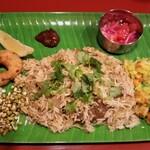 インド食堂ワナッカム - ケララビーフビリヤニ。