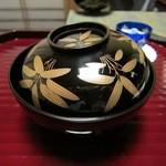京料理 竹島 ICHIGO - 趣のある椀