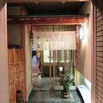 京料理 竹島 ICHIGO - 奥まった入口