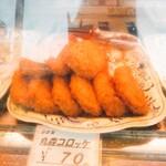 サトウ精肉店 - 料理写真: