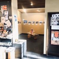 アートハウス-