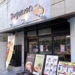 麺菜 Regamen - 麺菜 Regamen(ファサード)