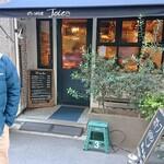 ポトフ料理ジョワ - 新宿御苑前駅から徒歩3分くらい