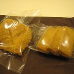 12178222 - リーフパイ&カシューナッツのクッキー♪
