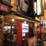 山小屋酒場 ケモノ - お店