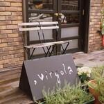 ヴィルゴラ -