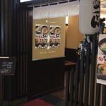 シンショー製麺うどん なべちゃん - 「シンショー製麺 うどん なべちゃん ザ・モール春日店」さんです