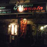 ビリヤニマサラ - 普段はガラムマサラです