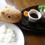 ステーキハンバーグ&サラダバーけん - 和風ハンバーグ