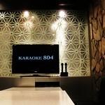 カラオケ804 - DVD鑑賞が出来ちゃうお部屋もたくさんご用意しております♪
