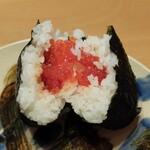 お米の丸和 - 料理写真:すじこおにぎり