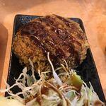 肉酒場 - 牛肉コロッケ¥649