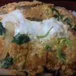 大松 - カツ丼のアップです。