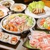 琉球ムーガタ鍋 - 料理写真: