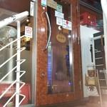 札幌スープカリー アナンダ - 店舗の入口