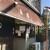 泉屋 - 林崎漁港から北へすぐ、住宅街にある、玉子焼の老舗です