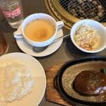 清香園 - 日替わりサービスランチ ★ハンバーグランチ¥750