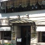 レストラン ひらまつ - 広尾駅から徒歩1分