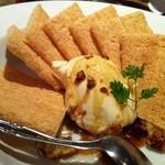 ダンチキンダン - KING OF クリームチーズ