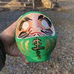 121820468 - お近くの少林山達磨寺でできる、だるま作りもおすすめです。