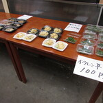 Onikuyakicchin - 惣菜