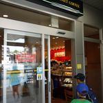 ドトールコーヒーショップ - ドトールコーヒーショップJR三島駅北口店