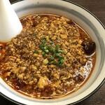 華龍 白石亭 - 料理写真:麻婆湯麺辛さ増し(900円)