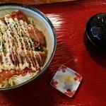 桂茶屋 - 九重夢ポーク丼