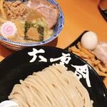 121852942 - 特製つけ麺並(1080円), お得3点盛り(250円)