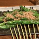 焼き鳥酒場 角福 -