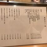 121855729 - メニュー②