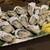 牡蠣・海鮮居酒屋 蔵よし - 料理写真:生牡蠣