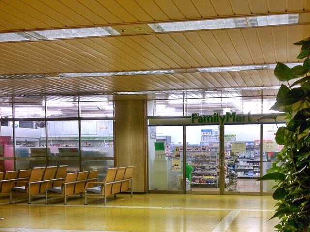 新宿 メディカル センター