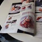 ロンカフェ - お店がのっている雑誌