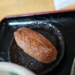121865730 - いなり(50円)