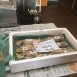 かねまつ - 高級魚若狭グジもめっちゃお値打ちです