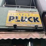PLUCK -