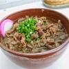 源平うどん - 料理写真:肉うどん[¥740]