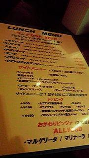 ワインバー ヌーバ - お替りピザ380円ですの
