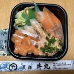 丼丸 - サーモンづくし丼 540円(税込)