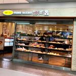 神戸屋 - お店の外観       西新井駅の改札出て目の前にあります