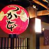 Sottaku Tsukamoto - メイン写真: