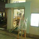 12188206 - 小さなお店