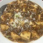 集宝亭 - 料理写真:麻婆豆腐
