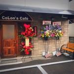 コロンズカフェ - 店内入口の外観写真。外には喫煙スペースがあります。
